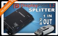 Фото Сплиттер сигналов DisplayPort 1:2 или 1:4