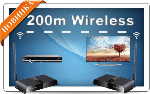 Фото LKV388 - Беспроводной удлинитель HDMI на 200 м. 1080p, с передачей ИК сигналов