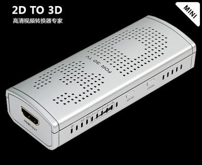 Фото1 LKV223 - Видео конвертер сигналов 2D в 3D