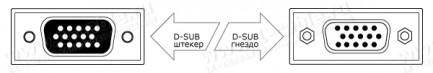 Фото2 1K-AV46-.. Кабель комбинированный (VGA+звук) для подключения аудио-видео устройств: D-SUB 15-пин ште