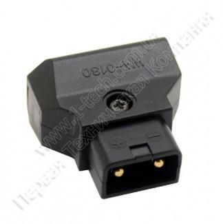 Фото5 AC-DTAP-M -  Разъём питания D-Tap, кабельный, 2 контакта, покрытие контактов - золото, разборной кор
