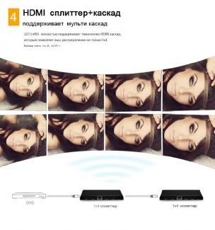 Фото3 LKV314PRO - HDMI сплиттер 1:4, 4k*2K с функцией усиления сигнала, вер. 1.4