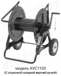 Фото1 AVC1150-. Мобильная катушка для аудио-видео кабеля на колесах