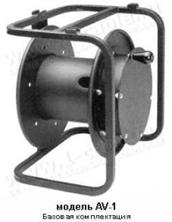 Фото1 AV-1. - Техническая штабелируемая рамная катушка, диам. 298 мм