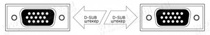 Фото4 1K-AV48-.. Кабель комбинированный (VGA+звук) для подключения аудио-видео устройств: D-SUB 15-пин ште