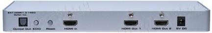 Фото2 EXT-HDMI1.3-142D - Распределитель сигналов HDMI 1:2, 1 вход > 2 выхода + доп. аудио выход TosLink
