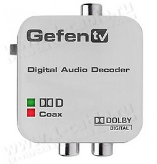 Фото1 GTV-DD-2-AA - Преобразователь многоканальных цифровых сигналов (включая Dolby до 5.1) S/PDIF и TOSLi