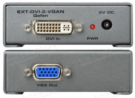 Фото2 EXT-DVI-2-VGAN - Преобразователь цифровых сигналов DVI в аналоговые SVGA