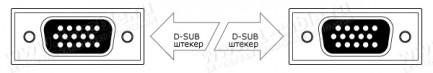 Фото2 1K-VGA1-.. Кабель видео компонентный VGA/RGBHV, Grade High-Definition, D-Sub 15-пин штекер > D-Sub 1