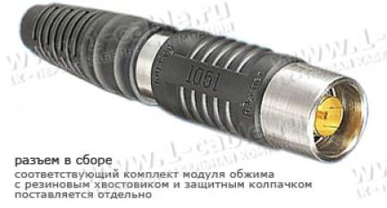 Фото3 KE 1051 A004-9+ - Разъём триаксиальный, кабельный, гнездо, 75 Ом