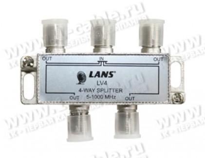 Фото1 LV 4 - Делитель TV сигналов  5-1000 МГц
