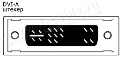 Фото2 DVIA-2MM-..K Аналоговый кабель DVI-A, серия RGB, DVI штекер > 3x RCA штекер