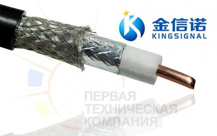 Фото1 Коаксиальный кабель RG8 50 Ом