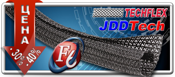 Фото ОПТ для ВСЕХ на самозакрывающиеся оплетки больших размеров F6 от JDDTech и TechFlex