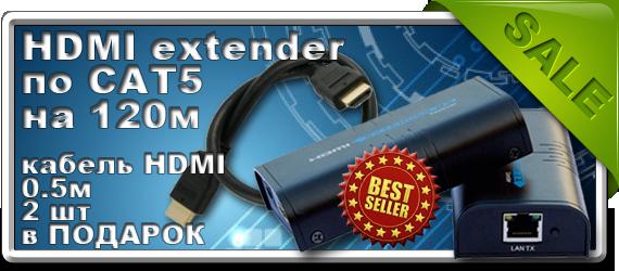 Фото Акция -30% на LKV373 + 2 HDMI кабеля 0,5м в подарок