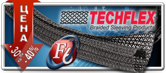 Фото ОПТ для ВСЕХ на самозакрывающиеся оплетки больших размеров F6 от JDDTech и Techflex®